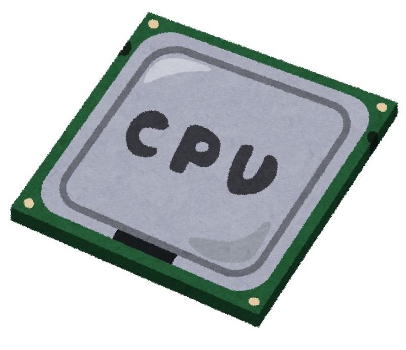 実は超簡単、パソコンの選び方を解説(CPU編)