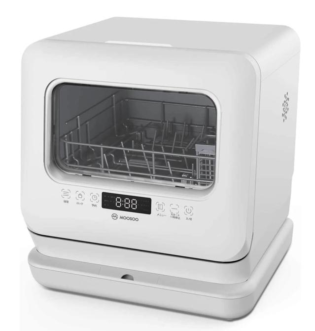 モーソー食洗機